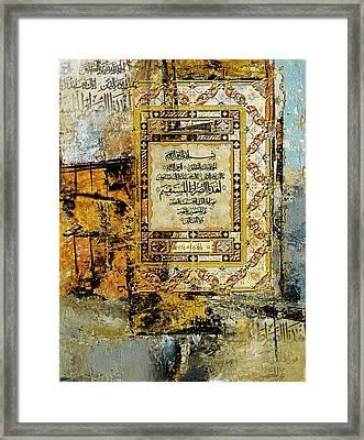 Arabesque 27b Framed Print by Shah Nawaz
