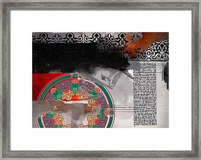 Arabesque 3 Framed Print by Shah Nawaz