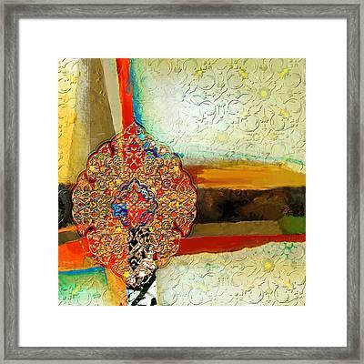 Arabesque 37 Framed Print by Shah Nawaz