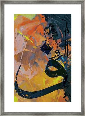 Arabesque 8b Framed Print by Shah Nawaz