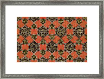Arabic Decorative Design Framed Print by Emile Prisse dAvennes