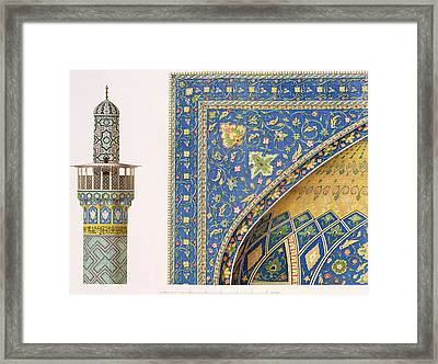 Architectural Details From The Mesdjid I Shah Framed Print by Pascal Xavier Coste