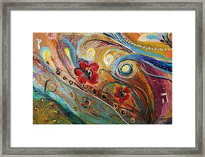 Artwork Fragment 10 Framed Print by Elena Kotliarker
