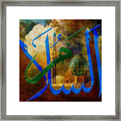 As Salam Framed Print by Corporate Art Task Force