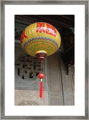 Asia, Vietnam Colorful Paper Lantern Framed Print by Kevin Oke