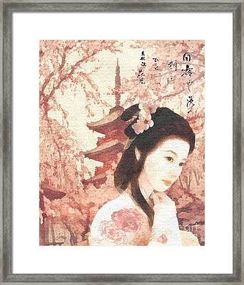Asian Rose Framed Print by Mo T