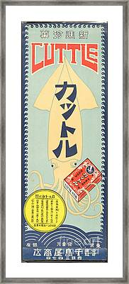 Asian Taisho Poster 1912 Framed Print by Celestial Images