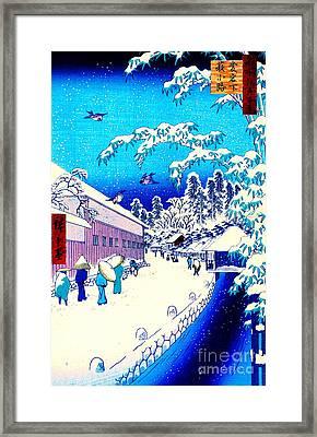 Atagoshita And Yabu Lane 1857 Framed Print by Padre Art