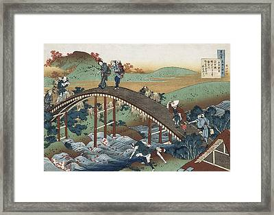Autumn Leaves On The Tsutaya River Framed Print by Katsushika Hokusai