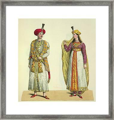 Bahadour Shah And Suria Banu Framed Print by British Library