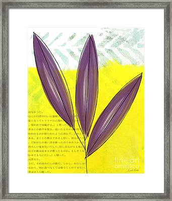 Bamboo Framed Print by Linda Woods