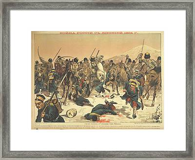 Battle At Pen'ian Framed Print by British Library