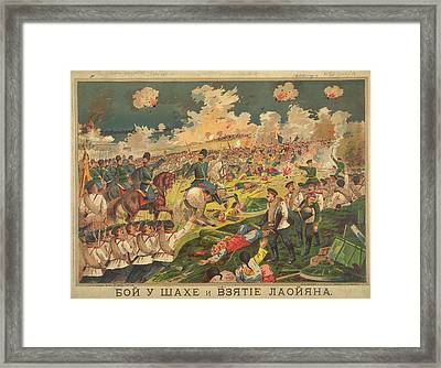 Battle At Shakhe Framed Print by British Library
