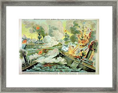Battle Of Chemulpo Framed Print by British Library