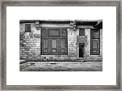 Beit El Harrawi II Framed Print by George Rossidis