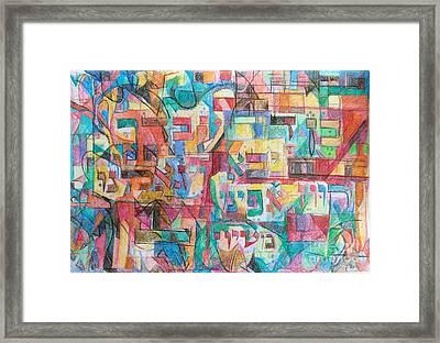 ben David will come Framed Print by David Baruch Wolk