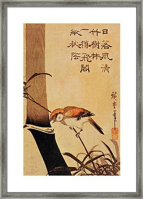 Bird And Bamboo Framed Print by Ando or Utagawa Hiroshige