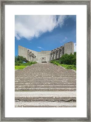 Bulgaria, Black Sea Coast, Varna Framed Print by Walter Bibikow