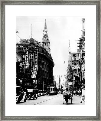 Busy Downtown Shanghai Framed Print by Retro Images Archive