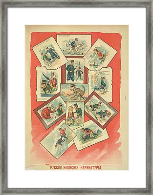 Caricatures Framed Print by British Library