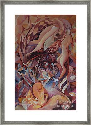 Chaos Management Or Adolf And Eva Framed Print by Mikhail Savchenko