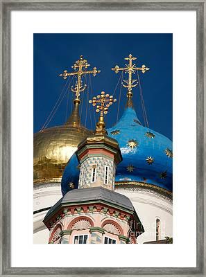 Chapel Of The Holy Well, Sergiyev Framed Print by Hubertus Kanus