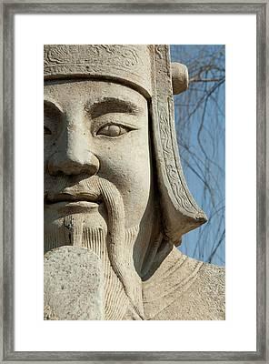 China, Beijing Changling Sacred Way Framed Print by Cindy Miller Hopkins