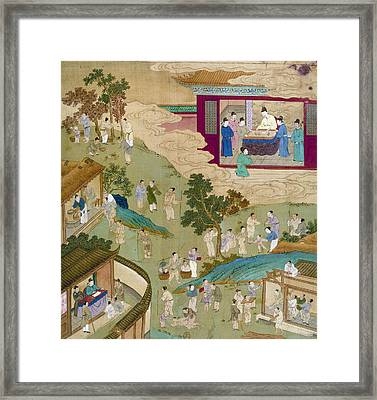 China Emperor And Famine Framed Print by Granger