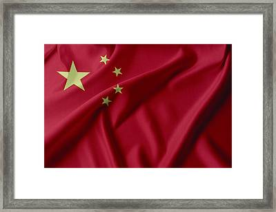 China Flag  Framed Print by Les Cunliffe