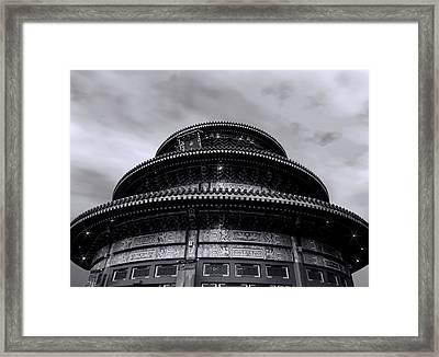 China Pavilion Framed Print by Lourry Legarde