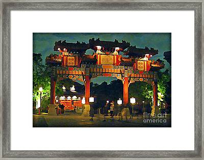 Chinese Entrance Arch Framed Print by John Malone