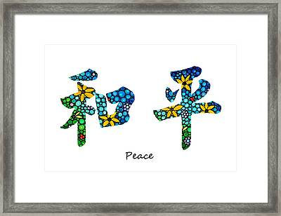 Chinese Symbol - Peace Sign 17 Framed Print by Sharon Cummings