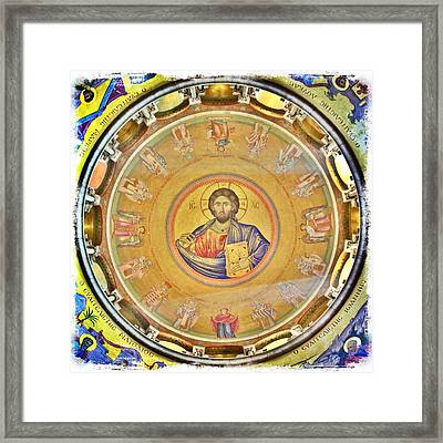 Christ Pantocrator -- Church Of The Holy Sepulchre Framed Print by Stephen Stookey