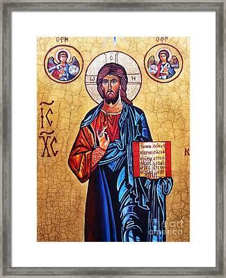 Christ The Pantocrator Framed Print by Ryszard Sleczka