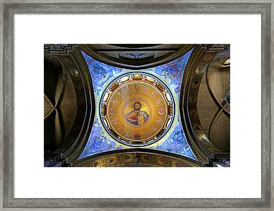 Church Of The Holy Sepulchre Catholicon Framed Print by Stephen Stookey
