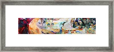 Consoling Yaakov Avinu Framed Print by David Baruch Wolk
