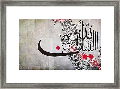 Contemporary Islamic Art 25 Framed Print by Shah Nawaz