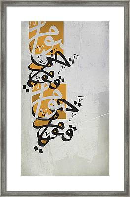 Contemporary Islamic Art 26e Framed Print by Shah Nawaz