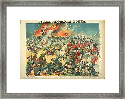 Cossack Attack Framed Print by British Library