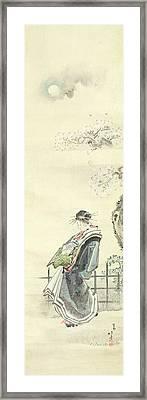 Courtesan Out For A Walk Framed Print by Katsushika Hokusai