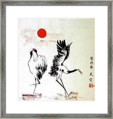 Dancing Herons Suginomai Framed Print by Vlad Grigore