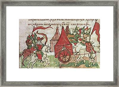Defense Of Kiev Framed Print by Granger