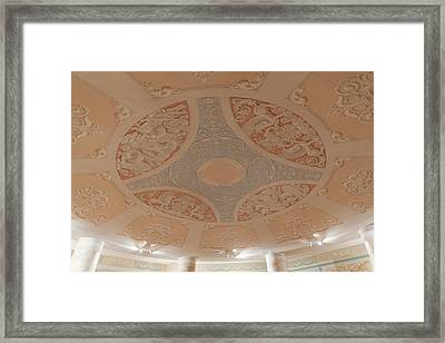 Detail Of The Conference Room Ceiling Framed Print by Panoramic Images