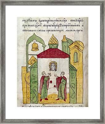 Dmitry Donskoy (1350-1389) Framed Print by Granger