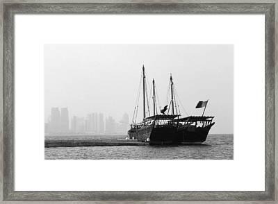 Doha Bay 2011 Framed Print by Paul Cowan