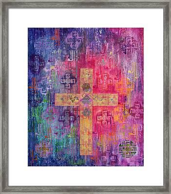 Eastern Cross Framed Print by Laila Shawa