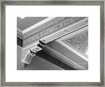 Eastern Kentucky University Crabbe Library  Framed Print by University Icons