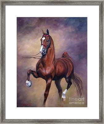 Extreme Rites Framed Print by Jeanne Newton Schoborg