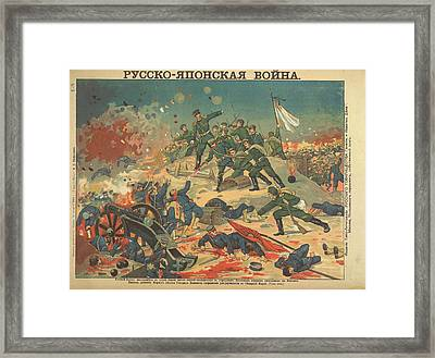 Fighting In Korea Framed Print by British Library