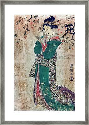 Flower Of Japan C. 1804 Framed Print by Daniel Hagerman